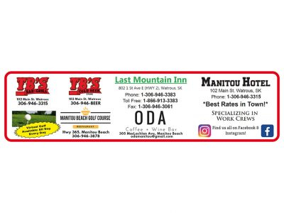 LAST MOUNTAIN INN